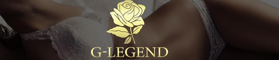 G-Legend(ジーレジェンド)(銀座発・23区/高級デリヘル)