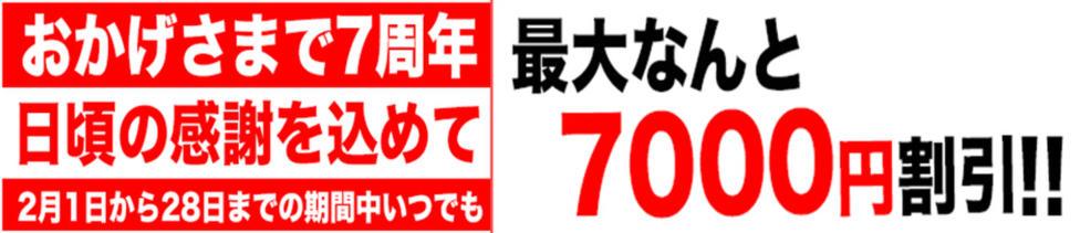 ちゃお(川越発・近郊/デリヘル)