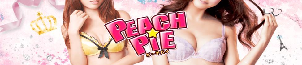 PEACH PIE-ピーチパイ-(松戸発・近郊/デリヘル)