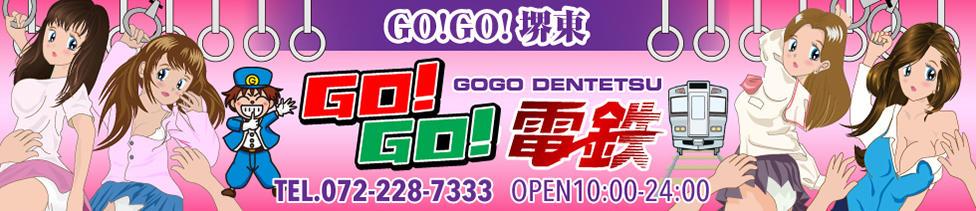 GO!GO!堺東店(堺東/ピンサロ)