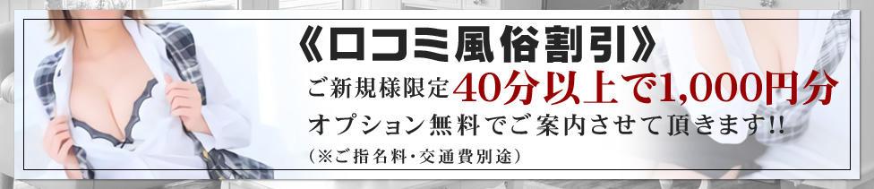 あねこき(仙台発・近郊/派遣型オナクラ・手コキ)