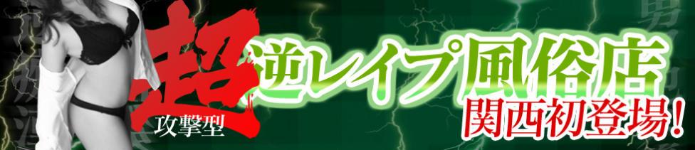 ハイブリッドヘルス☆マダム調教!真性即尺ガチンコクラブ(日本橋発・近郊/デリヘル)