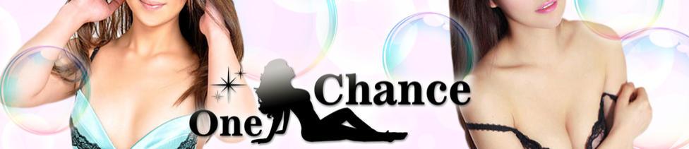 ONE CHANCE(小岩/ピンサロ)