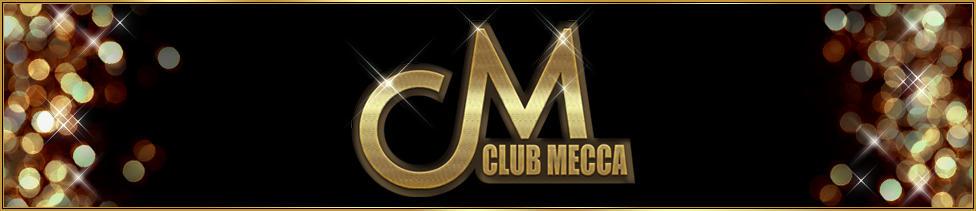 CLUB MECCA(クラブメッカ)(水戸市天王町/ソープランド)