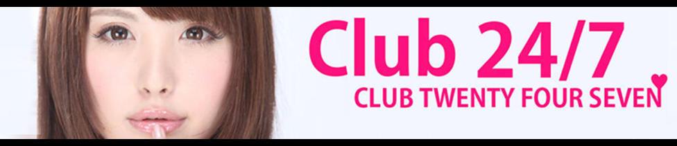 柏club24/7(柏発・近郊/デリヘル)