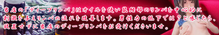 80分 9000円♪ お客様感謝キャンペーン 恋愛撫娘(大和/癒し系(非風俗))