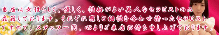 ★80分 9000円★ お客様感謝キャンペーン 恋愛撫娘(大和/癒し系(非風俗))