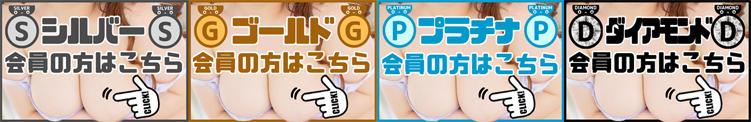 """""""業界初""""使えば使うほどプレイ時間が増える!! おっぱい東京(池袋/デリヘル)"""