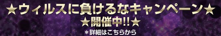 ★☆ウィルスに負けるなキャンペーン開催中!! お問い合わせはお気軽に♪☆★ 恵里亜(吉原/ソープ)