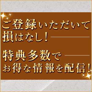 ☆支持率№1メルマガ割引☆会員様大募集! 埼玉ミセスアロマ(大宮/デリヘル)