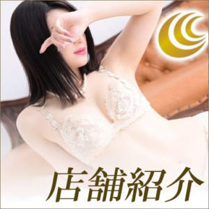 【お店紹介】清楚、恥じらい、淫れる、、、 東京人妻セレブリティ(五反田/デリヘル)