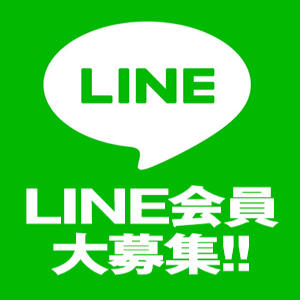 70分16,000円~LINE会員様限定料金!! はむはむ to night 大宮(大宮/デリヘル)