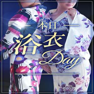 7月、8月の毎週水曜、土曜は浴衣DAY! 東京ハナミズキ(新宿/デリヘル)