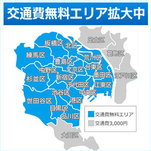 交通費無料エリア拡大中 タイガール新宿・新大久保店(新宿/デリヘル)