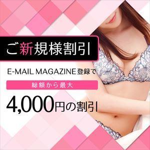 【新規割引】 新宿ファインモーション(新宿/ホテヘル)