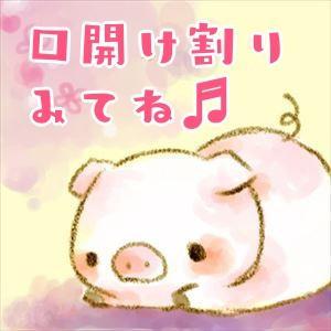 予約でお得!口開け割り(^^) 肉厚ぽちゃデリ BooTERS(ブーターズ)(池袋/デリヘル)