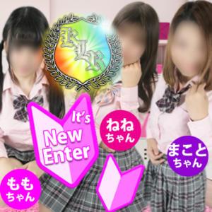 ☆彡新入店☆彡続々! ラブレボリューション(越谷/ピンサロ)