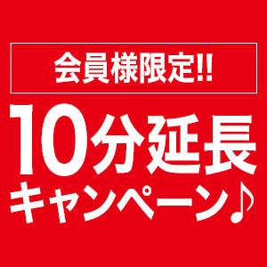 【10分延長キャンペーン】 五反田女子大生(五反田/デリヘル)