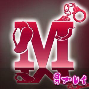 期間限定イベント☆彡 Milady(ミレディ)(渋谷/ピンサロ)