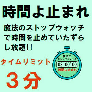口コミ割 新宿ぷるふわプリンセス(新宿/デリヘル)