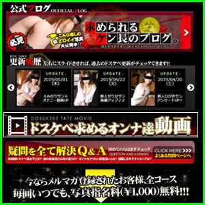女性選びに最適なコンテンツが盛りだくさん! 渋谷 風俗 渋谷でも求められる俺のカラダ(渋谷/ホテヘル)