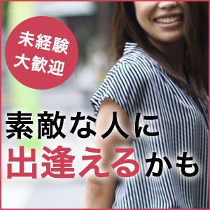 【在籍女性募集中!】 東京ヒストリー lettre d'amour(品川/デリヘル)