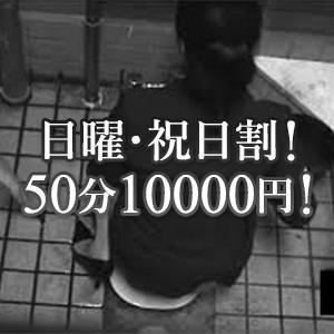 日曜・祝日割!50分10000円! 神田・秋葉原OLイメクラ セクハラOFFICE(神田/デリヘル)