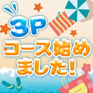 ご新規様・メンバーズカード無いお客様5000円割引 ハロハロ(神田/デリヘル)