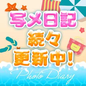 写メ日記 続々更新 ハロハロ(神田/デリヘル)