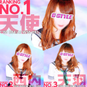 ♥当店の看板娘をご紹介♥ G-STYLE(大宮/ピンサロ)