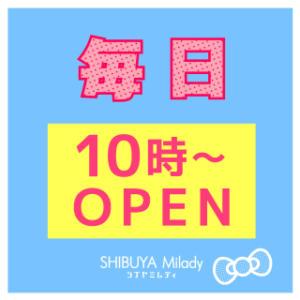 毎日10時OPEN Milady(ミレディ)(渋谷/ピンサロ)