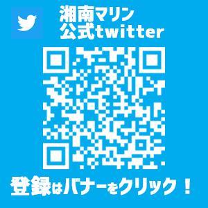 湘南マリン 公式twitter 湘南マリン(藤沢/ピンサロ)