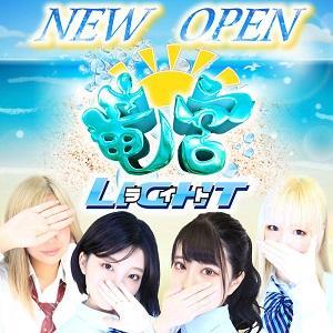 公式ライバル店【竜宮LIGHT】NewOpen! CHERRY新橋(新橋/おっパブ・セクキャバ)