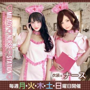 10月衣装イベント Milady(ミレディ)(渋谷/ピンサロ)
