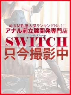 みな SWITCH(スイッチ)(出張M性感)