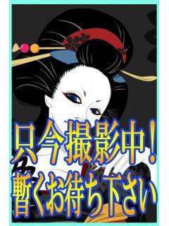 華恋 淫乱痴女倶楽部ショコラ(デリヘル)