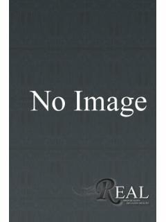 スミレ REAL〜リアル〜(小岩/デリヘル)