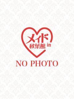 朝日奈 ちなみ メイドin秋葉館(東京ハレ系)(ファッションヘルス)
