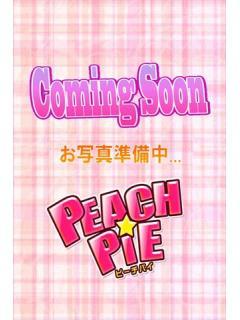 みずき PEACH PIE-ピーチパイ-(デリヘル)