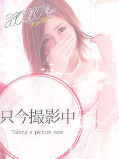 Nina ニーナ XOXO Hug&Kiss (ハグアンドキス)(デリヘル)