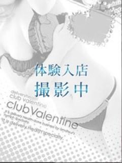 嵐山 彩 クラブバレンタイン京都店(デリヘル)