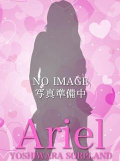 なつき Ariel(ソープランド)