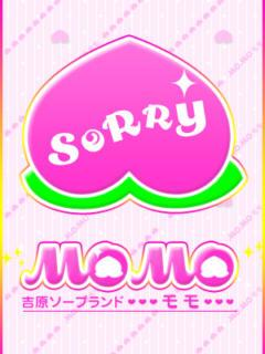 Maho MOMO(モモ)(吉原/ソープ)