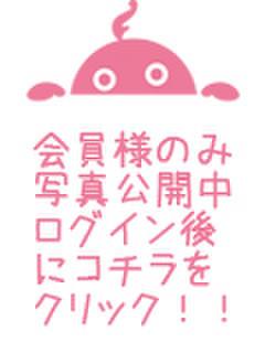 ななほ おかしなエステ神田・秋葉原(新感覚エステ)