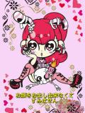 みみ ラビアンローズ(八千代台/ピンサロ)