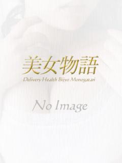 ☆体験入店いずみ☆ 美女物語(デリヘル)