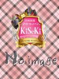 あいか 川崎制服アイドルソープ KiSeKi(川崎堀之内/ソープ)