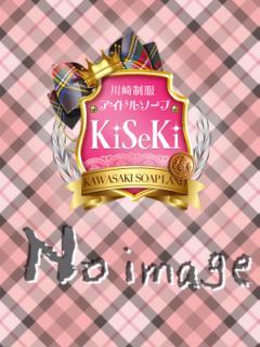 まどか 川崎制服アイドルソープ KiSeKi(ソープランド)