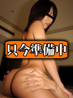 みき 難波人妻紹介所(人妻系ホテヘル&デリヘル)