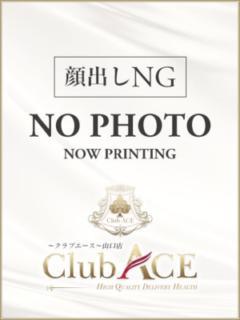 れい☆REGULAR Club ACE ~クラブエース~ 山口店(デリヘル)